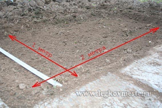 Грядка для посадки лука под