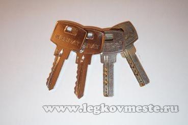 Ключи для замка