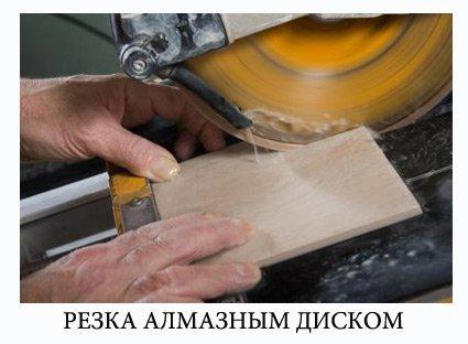 Режем плитку алмазным диском