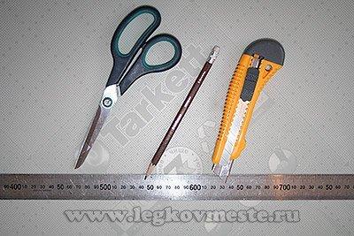 Инструмент для укладки линолеума