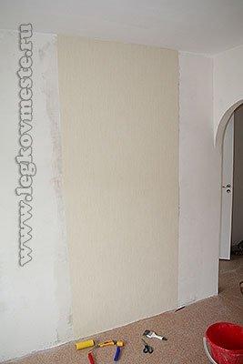 Клеим обои по прямой стене