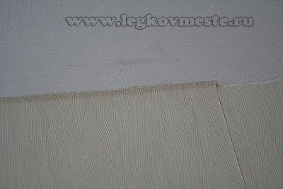 Подрезаем полосу у потолка