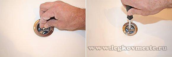Закрепляем корпус слива на ванной