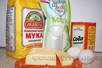 Ингредиенты для вареников с творогом