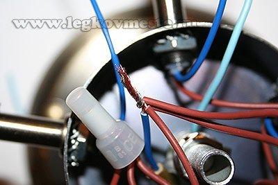 Соединяем фазные провода второй группы