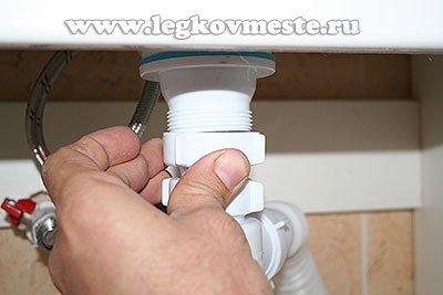 Монтаж сливной системы на раковину