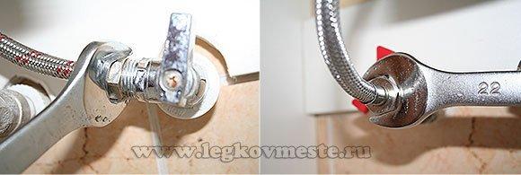 Подключаем смеситель раковины к водопроводу