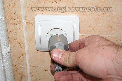 Подключаем стиральную машину к электросети