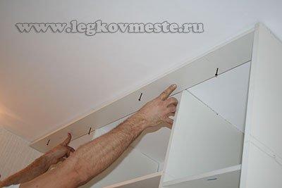 Крепление верхней подкладки в шкафу-купе