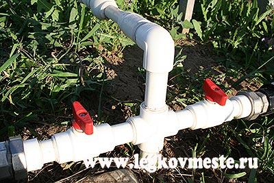 Подготавливаем систему водопровода для системы капельного орошения