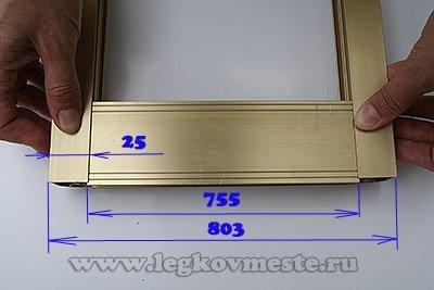 Длина нижнего горизонтального профиля обрамления двери шкафа купе