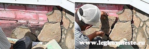 Подбираем куски камня подхлдящие по форме