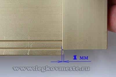 Соединение вертикального и горизонтального профиля