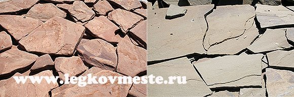Виды натурального камня для отделки цоколя