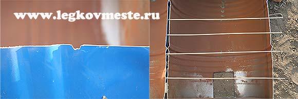 Размещаем поперечные опорные планки решетки в коптильной камере