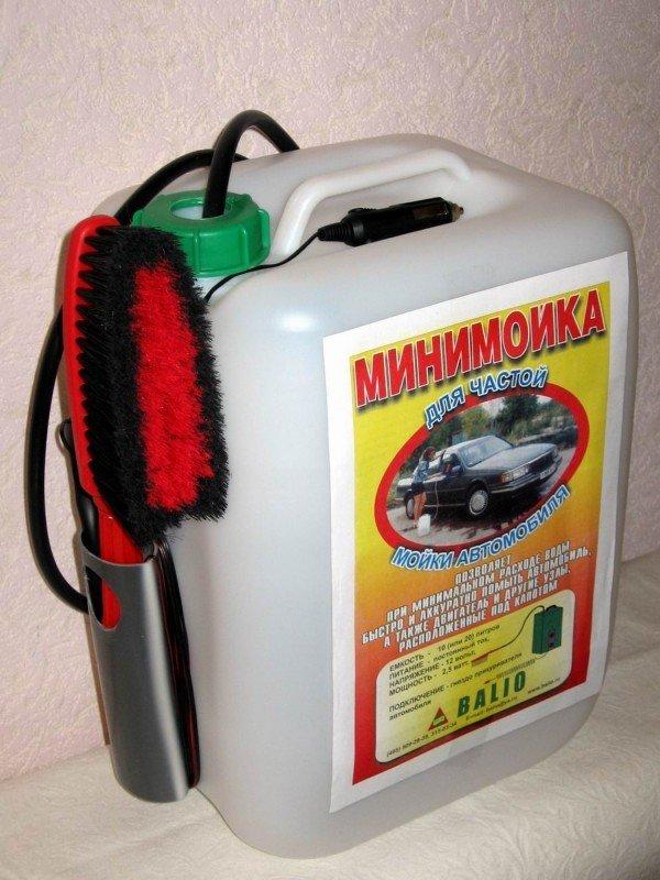минимойка для автомобилей