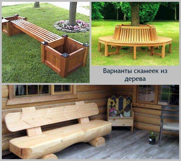 варианты скамеек из дерева