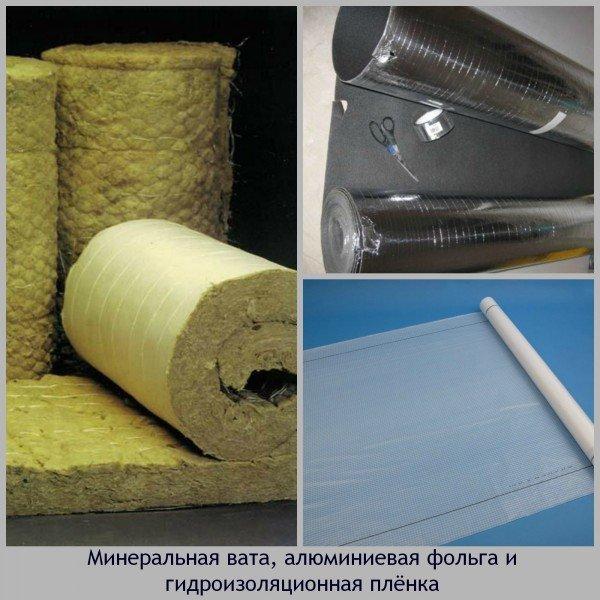 материалы, используемые для изоляции стен