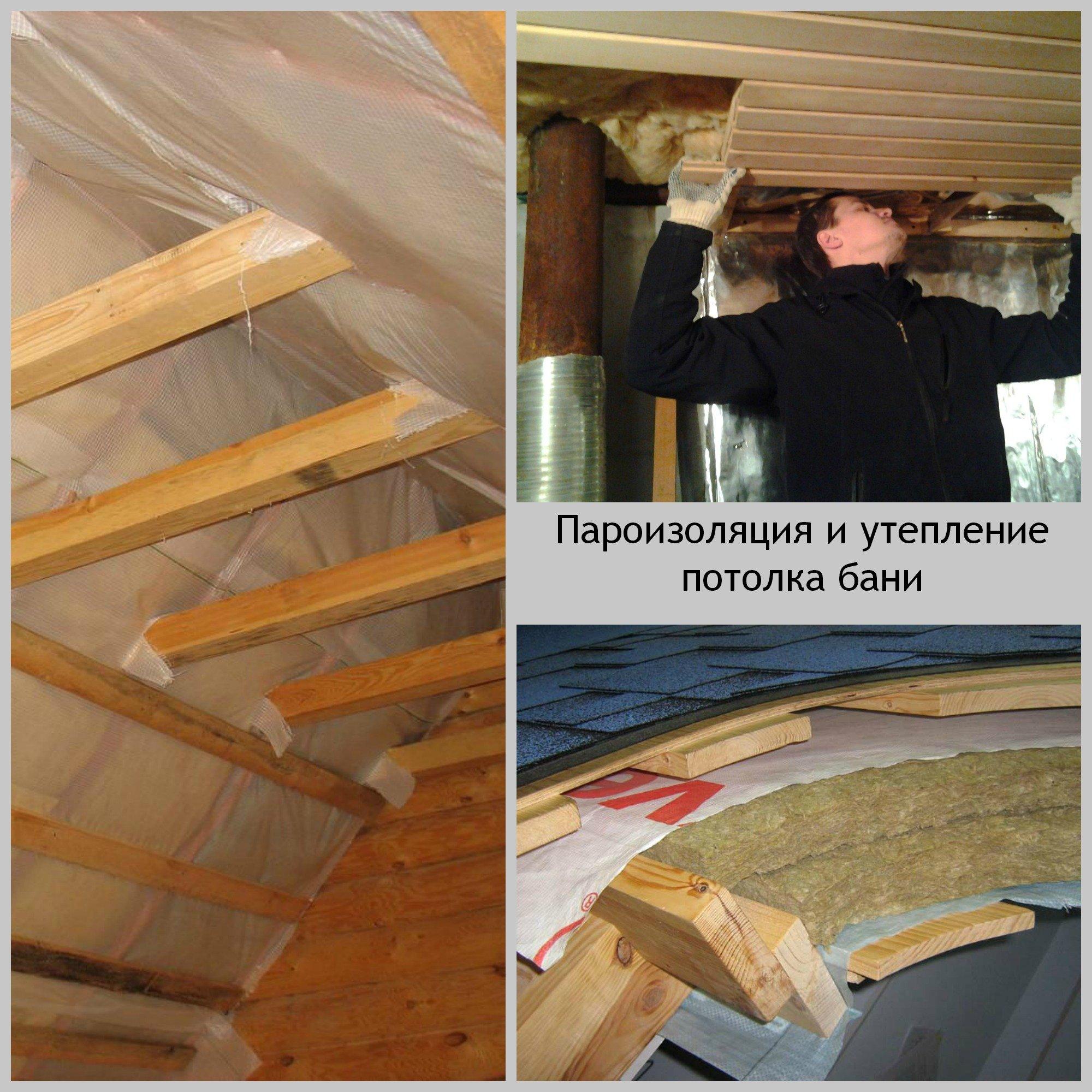 Как утеплить крышу бани своими руками: чем отделать потолок 72