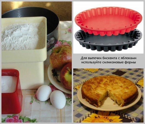 силиконовые формы для выпечки рецепты с фото
