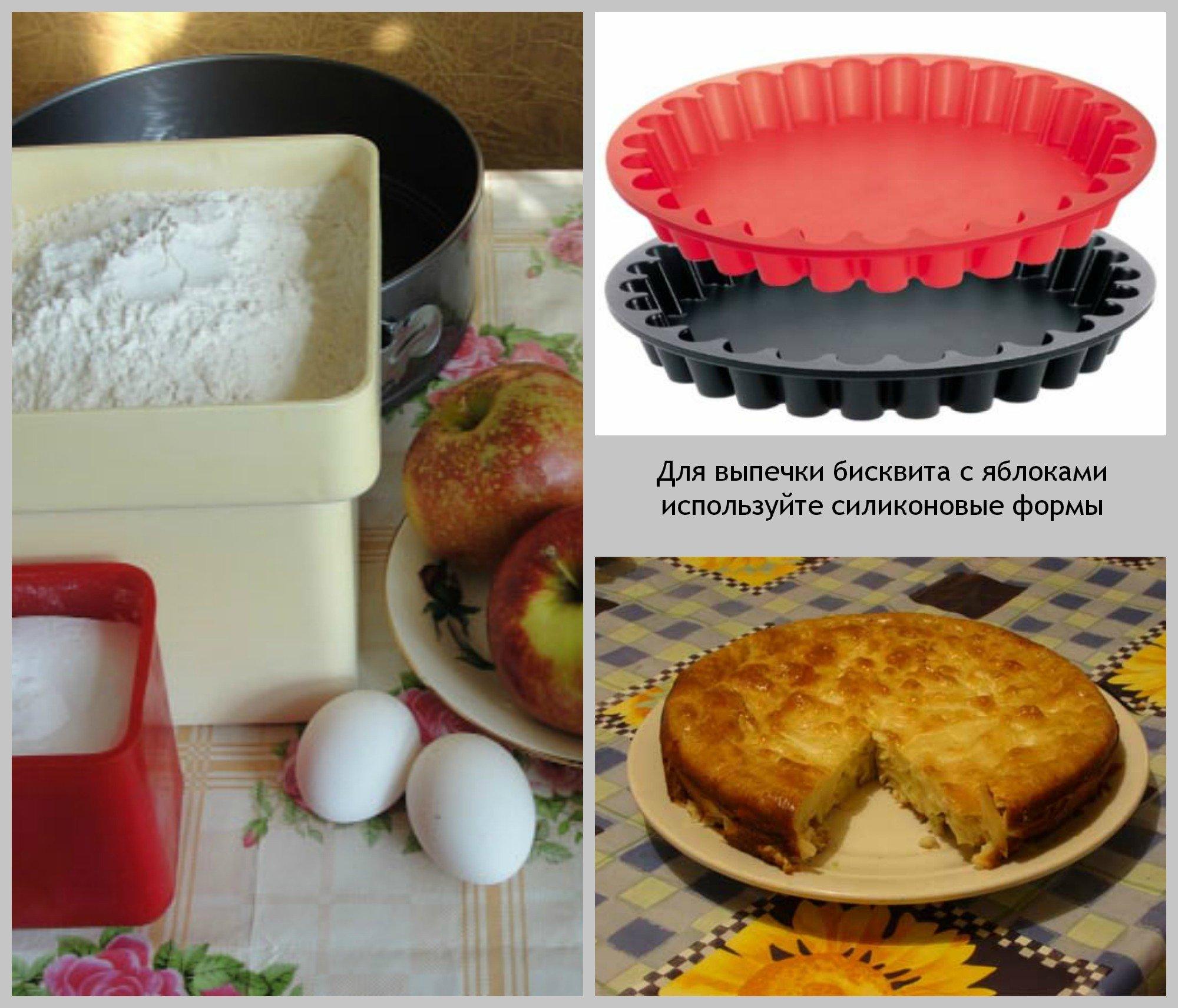 Вкусный бисквит рецепт в силиконовой форме