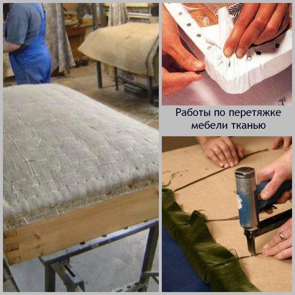 работы по перетяжке мебели