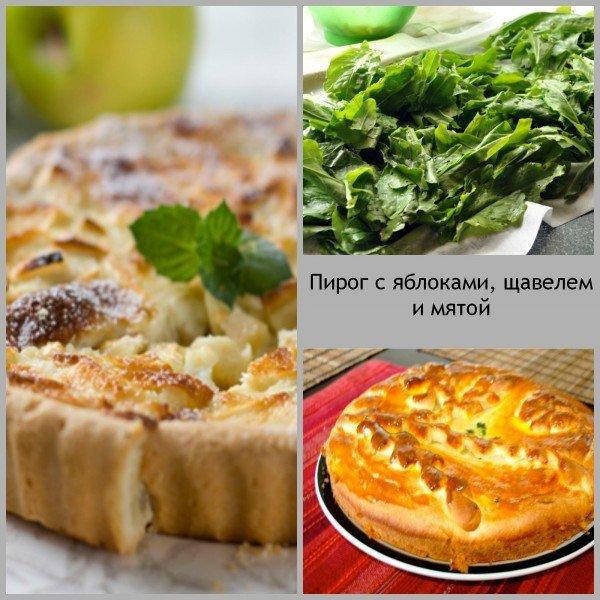 пирог с яблоками, щавелем и мятой