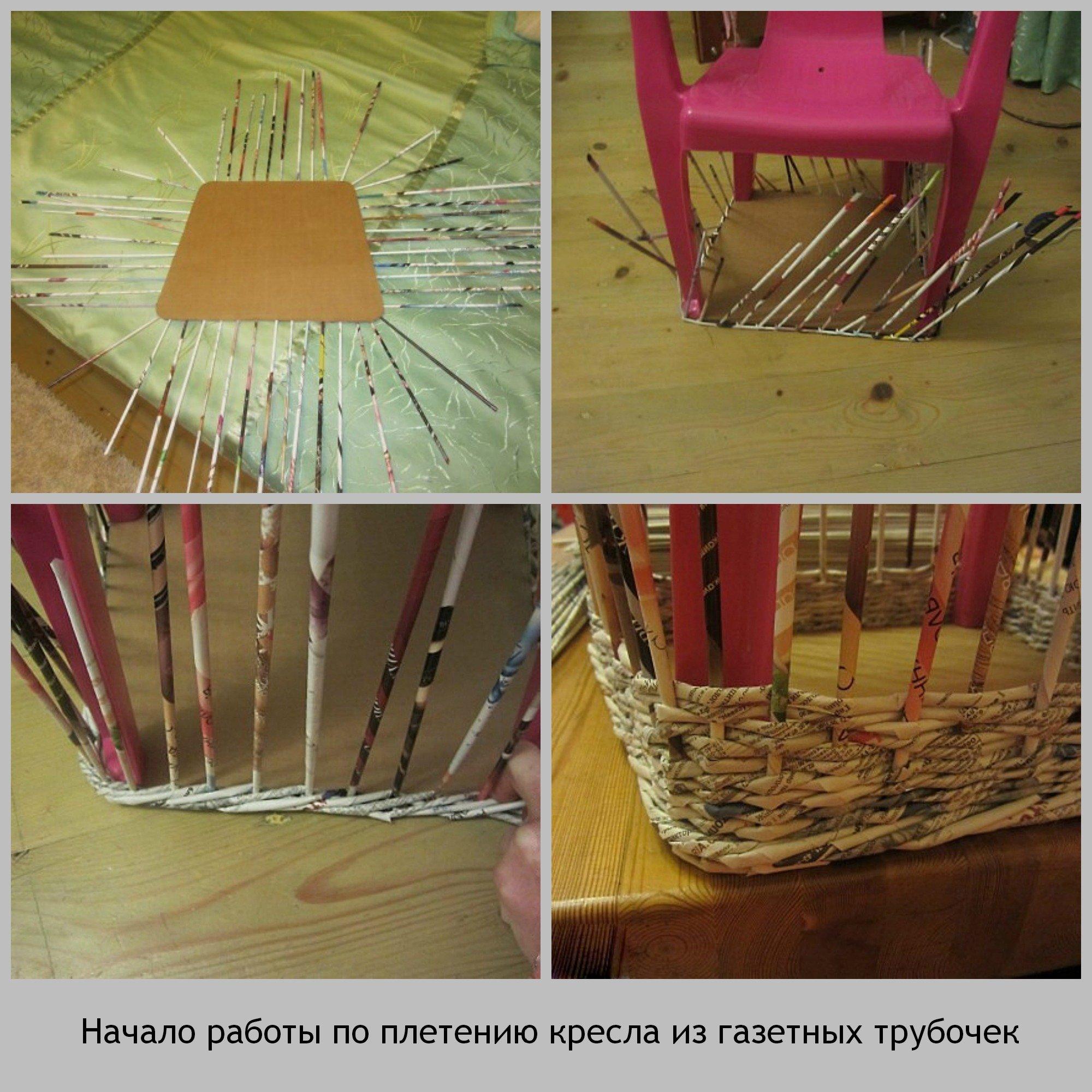 Плетение мебели книга скачать