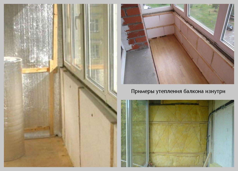 Как недорого утеплить балкон