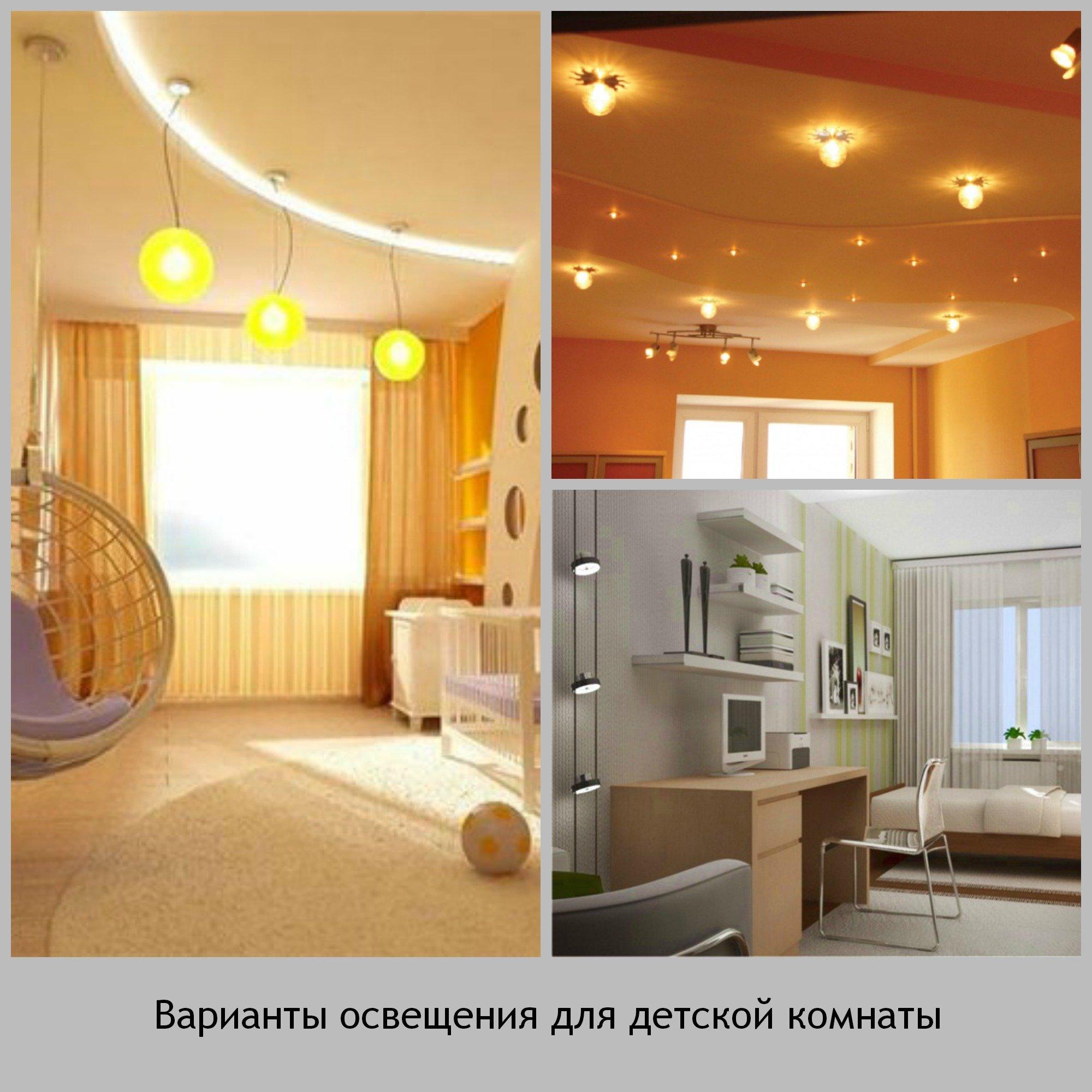 Идеи для ремонта, дизайн квартир с фото Идеи для ремонта 79