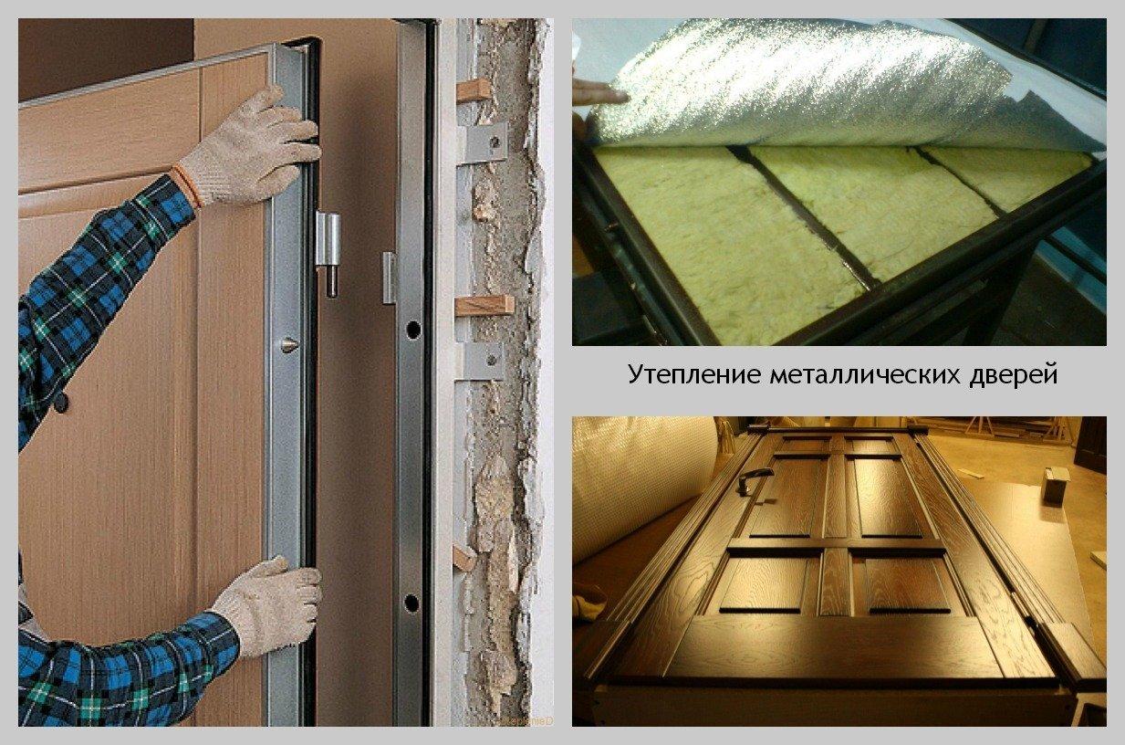 Как сделать утеплитель для двери