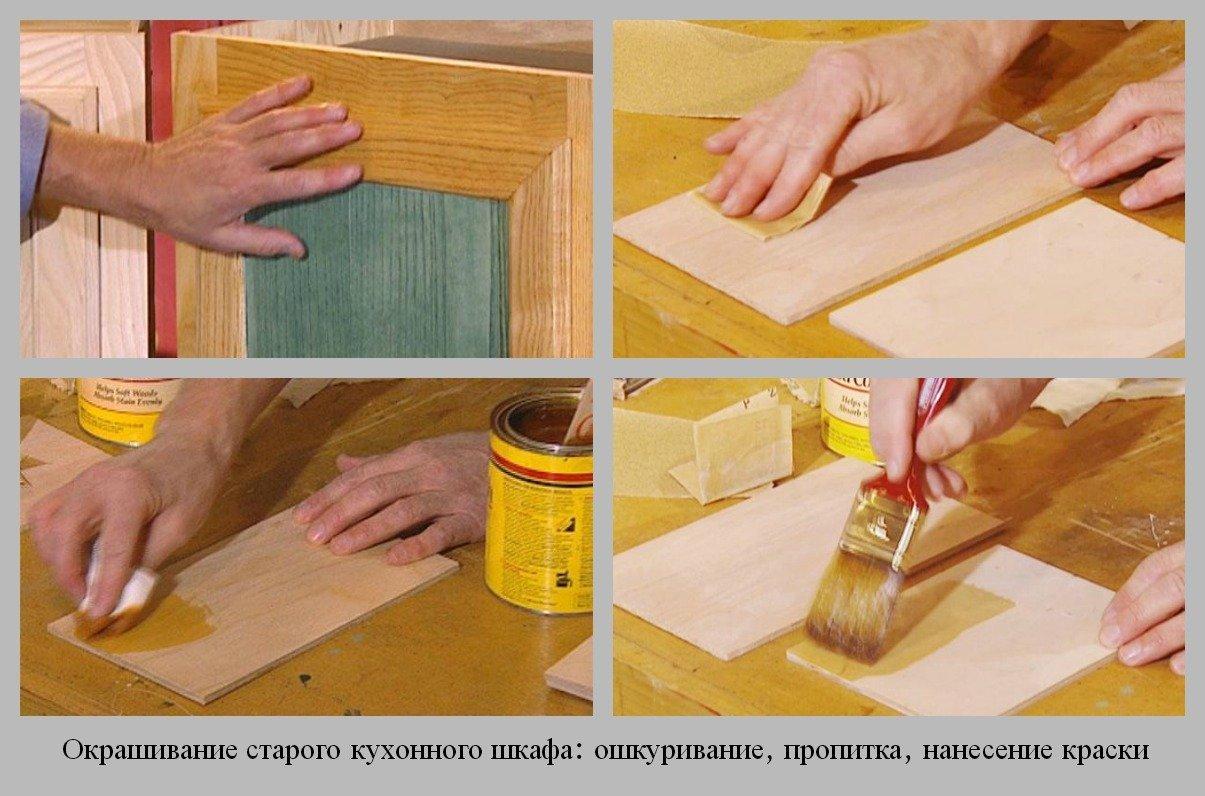 Облагородить кухню своими руками
