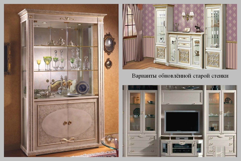 Как в домашних условиях изменить цвет мебели