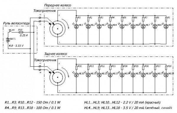 Подробная схема подсветки колёс велосипеда