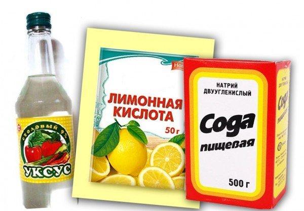 сода, лимонная кислота и уксус
