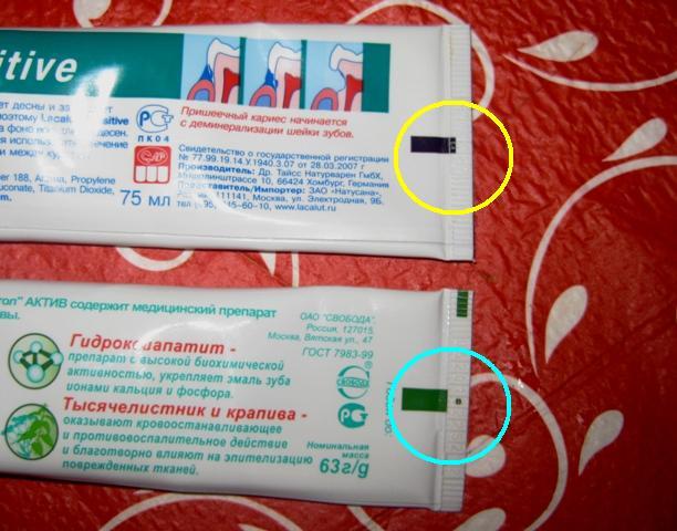 Что означают разные цвета на тюбике зубной пасты