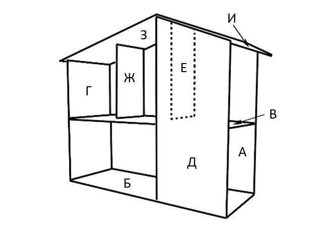 170Домик из картона своими руками чертеж