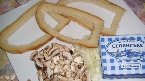 хлеб, масло, грибы и лук