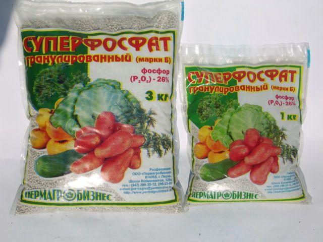 Hesi phosphorus plus - фосфорно-калийное удобрение на стадию цветения для выращивания в почве