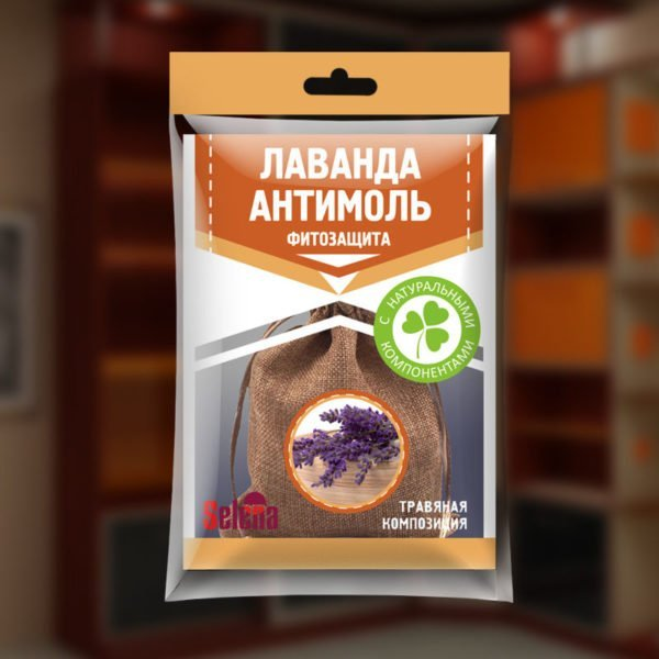 саше-антимоль