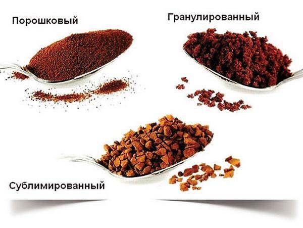 3 вида растворимого кофе