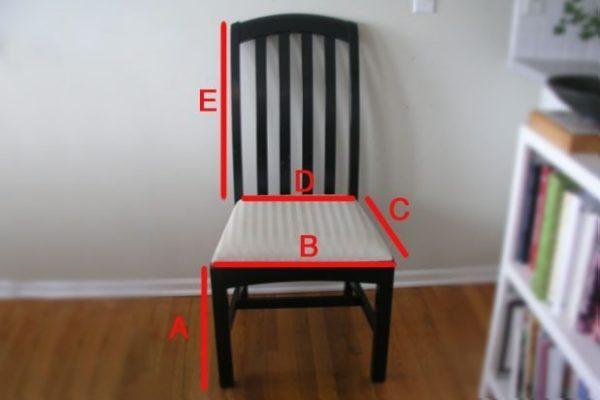 Чехол на стул «Плита». Замеры