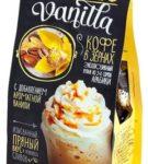Молотый кофе Madeo