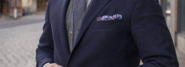 Мужчина в пиджаке
