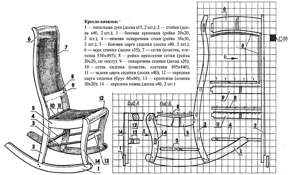 Кресло-качалка своими руками чертежи из фанеры скачать бесплатно