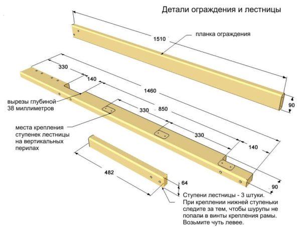 Изготовление встроенной лестницы