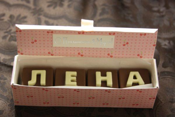 Двухцветные шоколадные буквы