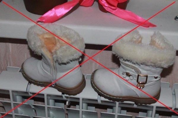 Обувь на батарее