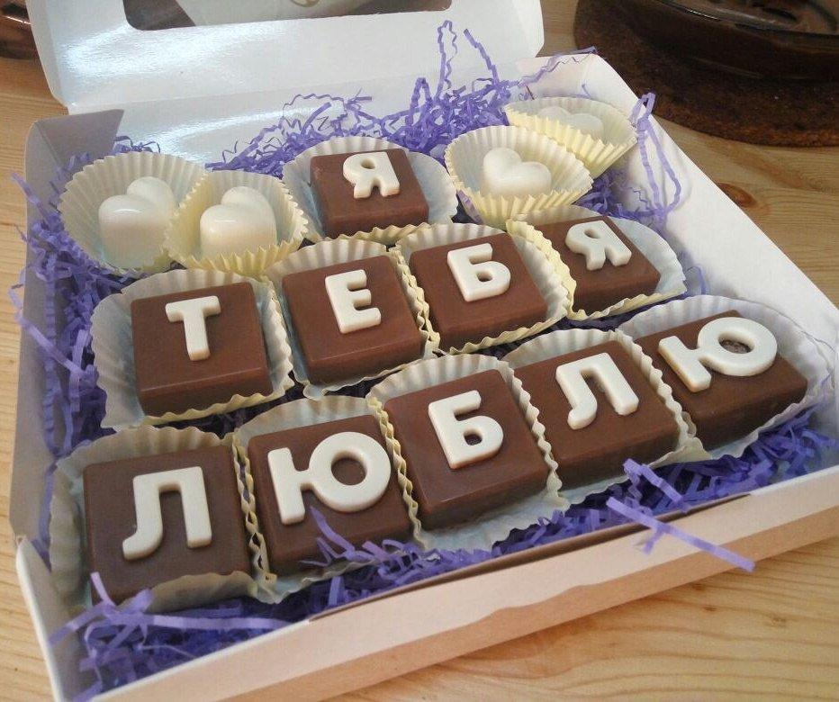 Как сделать шоколадные кубики