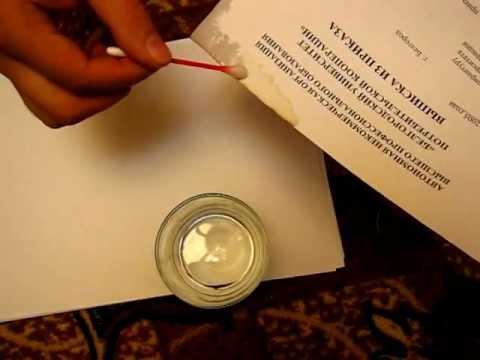 Ватной палочкой вытирают пятно на документе